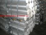 3003铝棒生产厂家