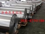 铝卷/防腐保温专用铝卷