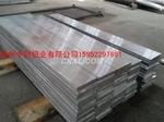 铝排定尺生产厂家