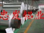 供應常用管道保溫鋁卷