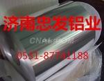 防�袛T卷板,中鋁網鋁卷板