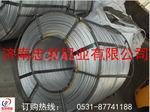 供應鋼廠脫氧鋁線、內抽絲