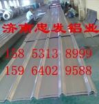 供应3003防锈铝板 1060压型铝板