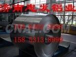 防腐保温铝板价格0.5mm铝卷