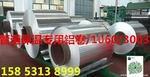 保温铝卷合金铝板压型铝板铝瓦楞板彩涂铝卷防锈铝卷防腐铝卷价格低