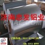 厂家供应瓦楞铝板 铝瓦 波纹铝板 压瓦铝板 铝瓦楞板规格齐