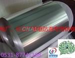 鋁板生產廠家 保溫鋁皮 合金鋁卷
