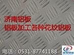 3003防�袛T帶 O態軟鋁卷 H12半硬防�袛T帶 耐腐耐蝕鋁合金板
