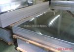 3系铝板3003、3004合金防锈铝板
