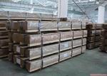 生产6061铝板/6061铝板批发