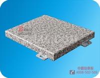 一種新型的建築材料—倣石紋鋁單板