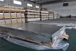 拉伸鋁板現貨價格