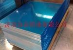 彩涂铝板厂家,济南众岳铝业
