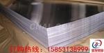 模具專用合金鋁板、超寬/超厚