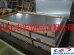 铝板1.0*1200*2440mm  氧化铝板