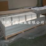大批量供應氧化鋁板.中鋁網