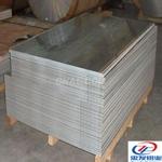 標牌用鋁板.供應1060 8011