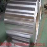 保溫鋁板生產基地