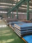 德国爱励7075T6进口铝板价格