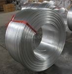 纯铝线多少钱一公斤