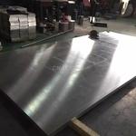 2.5厚的鋁卷每噸多少錢