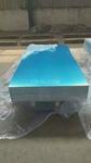 覆膜铝板价格