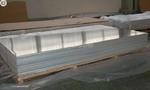 0.1厚鋁板一張多少錢