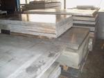 6063合金铝板20毫米厚价格