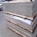 供應6061合金鋁板