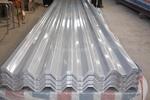 屋面铝瓦楞板价格