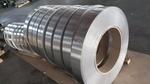 保溫鋁帶多少錢
