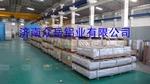 山东济南供应优质6063铝棒