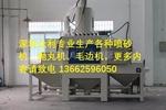 中山喷砂机输送式自动喷砂机