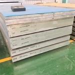 7075航空鋁板銷售 可探傷