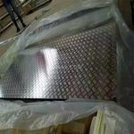 2毫米五条筋铝板价格
