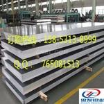 覆膜合金铝板与1060压型铝瓦区别