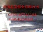 鋁合金7075鋁板厚度為155MM