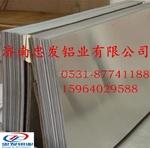 國產鋁板,進口鋁板