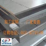 AL7075铝板AL7075铝材