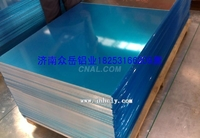 6061烏面 5mm淩形花紋鋁板合金鋁板加工期短