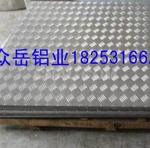 5182/H19 5mm防滑合金铝板质量好