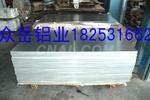 3004单面覆膜铝板加工费