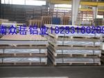 6061/T6 0.5mm铝板现货保温铝卷防腐铝卷厂家直销