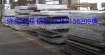 6061铝基板发货快