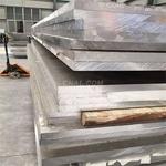 2024耐磨铝板之价格优惠