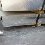 现货2024超厚200-350mm铝板