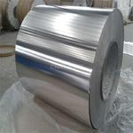 0.5厚铝卷板多少钱一吨