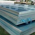 雙面覆膜鋁板0.8厚的多少錢
