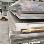 正品6061铝板每公斤价格