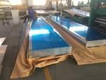 5052拉伸鋁板之廠家供貨